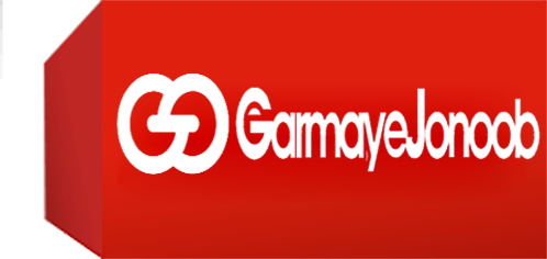 Garmaye Jonoob Home Appliance